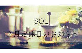 sol12