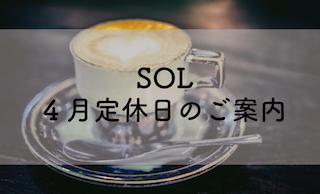 sol-4