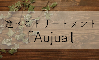 aujua